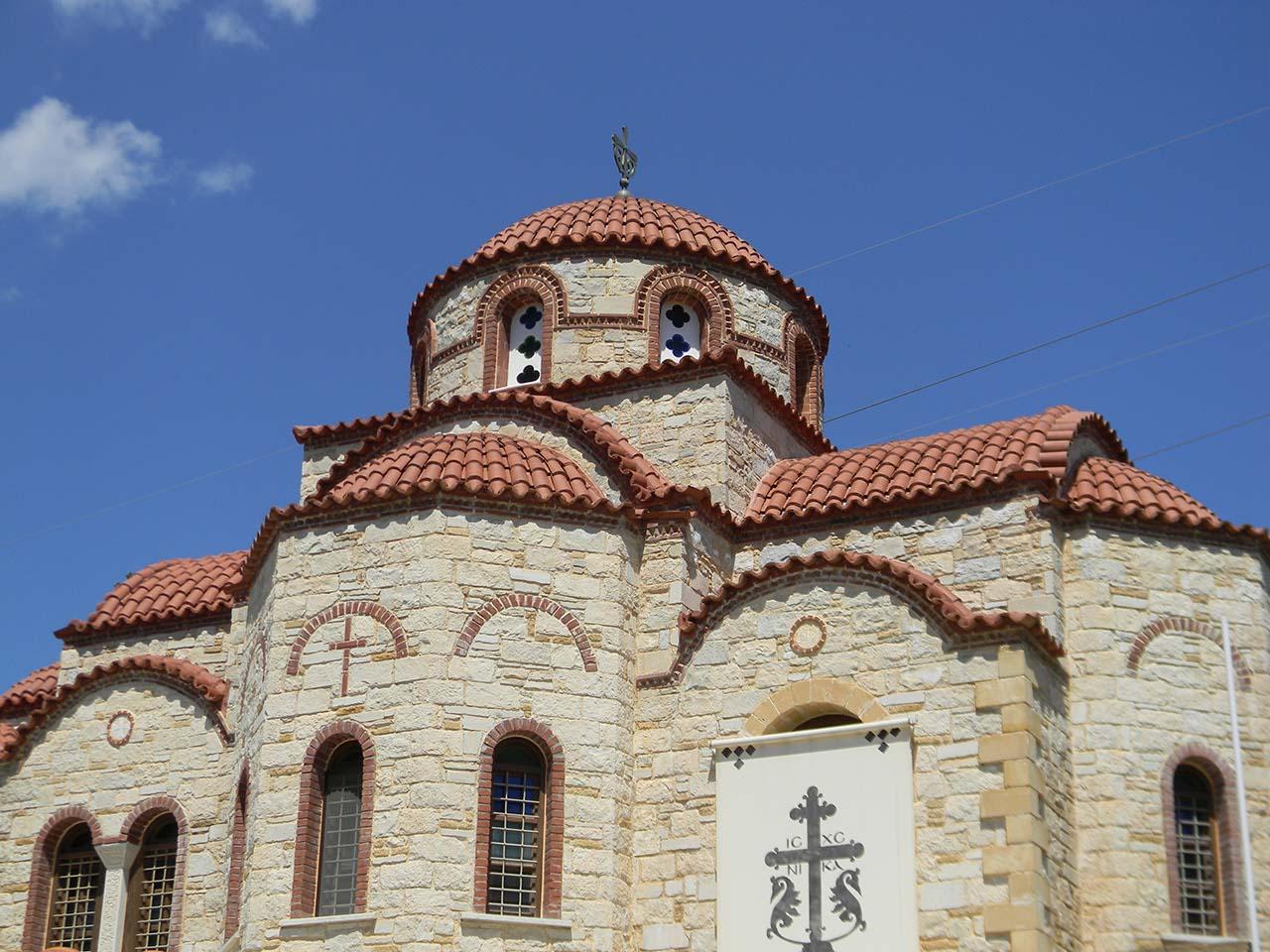 Chiesa Vamos