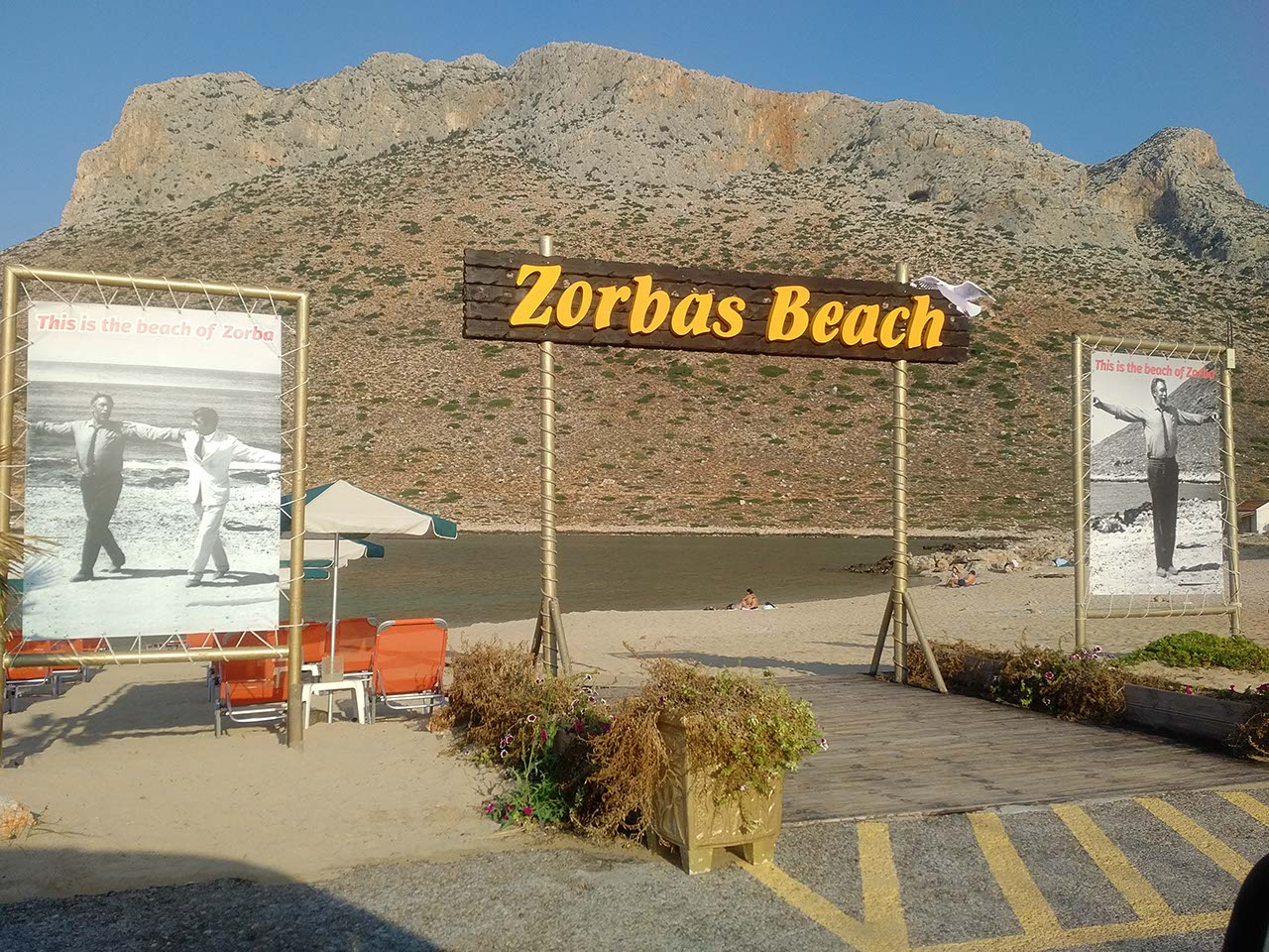 Stavros Beach (1)